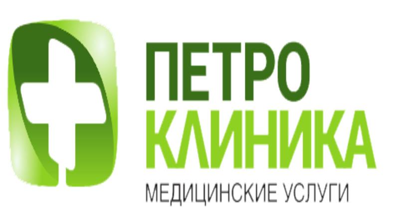 Петроклиника в Кудрово