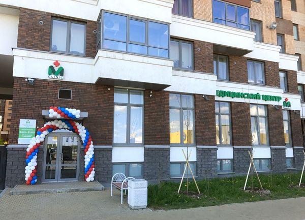 Медицинский центр M+clinic в Кудрово