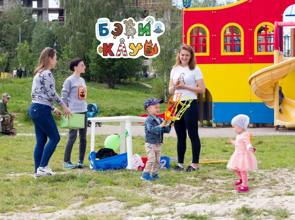 Уникальная атмосфера для детей и взрослых
