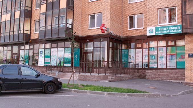 Центр общей врачебной практики в Кудрово (Новый Оккервиль)