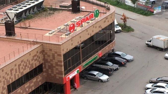 Круглосуточный магазин SPAR