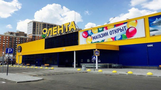 """Круглосуточный магазин Лента в Кудрово """"Новый Оккервиль"""""""