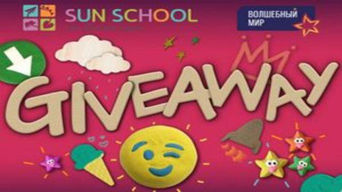 """Sun School - лучший английский детский сад в ЖК """"Новый Оккервиль"""""""