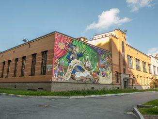 Фасад здания детского сада в центре образования