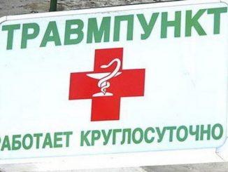 Ближайшие травматологические пункты к Кудрово