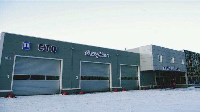 """Станция технического обслуживания в Кудрово """"Новый Оккервиль"""""""
