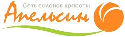 Профессиональная сеть салонов Апельсин, ждет своих гостей